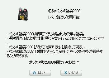 b0064444_117412.jpg
