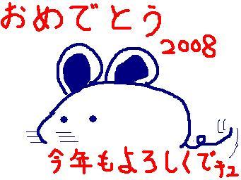 d0027244_059489.jpg