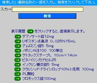 e0062855_12145112.jpg