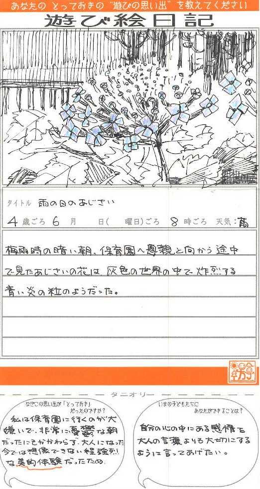 b0114361_14472714.jpg