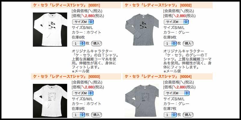 アイズモール☆1/11☆OPEN!!!!!_f0119369_15185673.jpg