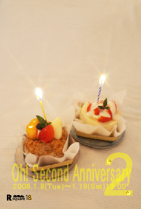 Rsquare18 2周年記念展示「Oh! Second Anniversary展」_b0081177_0242348.jpg