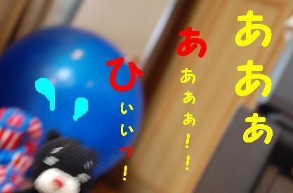 b0105081_2233865.jpg