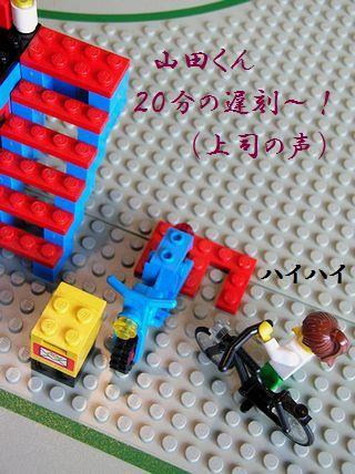 c0119481_23561569.jpg