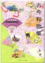 日本の歌_f0122107_18151017.jpg