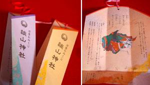 日本の歌_f0122107_186478.jpg
