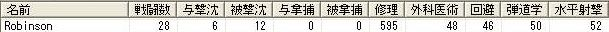 c0080816_122226.jpg