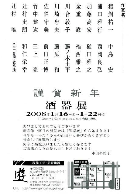 b0041520_195305.jpg