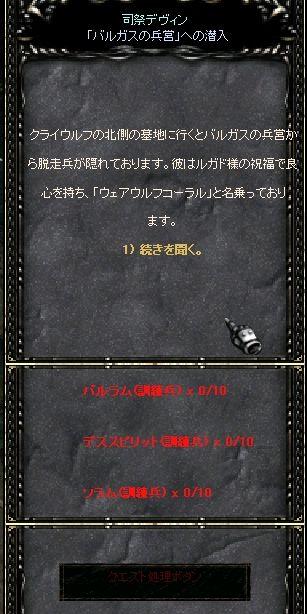 a0052536_1624599.jpg