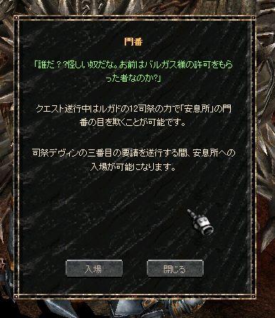 a0052536_16344963.jpg