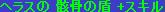 f0044936_19545020.jpg