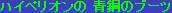 f0044936_1955517.jpg