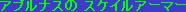 f0044936_19564088.jpg