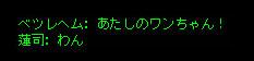 b0050155_136199.jpg