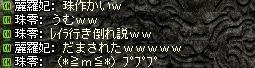 c0107459_15593740.jpg