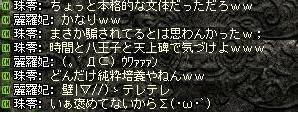 c0107459_1559592.jpg