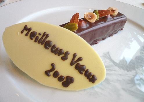 *嬉しいお知らせ フレンチレストラン&カフェ ブノワ・東京* ブノワ 青山 再オープン。。・:*:・゚☆*†_a0053662_2064395.jpg