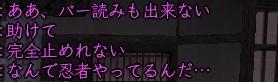 d0032066_0401644.jpg