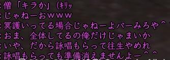 d0032066_182896.jpg