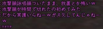 d0032066_18785.jpg