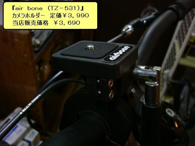 a0057475_198469.jpg