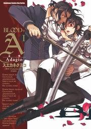 《BLOOD+A 血戰A》スエカネクミコ/台灣角川 by Tiffany_e0122477_446546.jpg