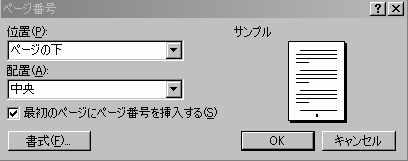 f0070279_23594327.jpg