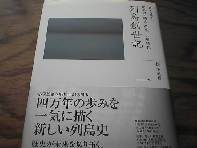 c0069380_14314232.jpg