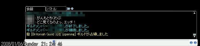 b0076087_21442161.jpg