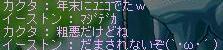 f0048418_10112612.jpg