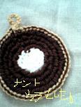b0057825_025556.jpg