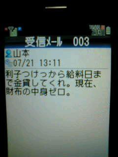 c0152126_3523692.jpg