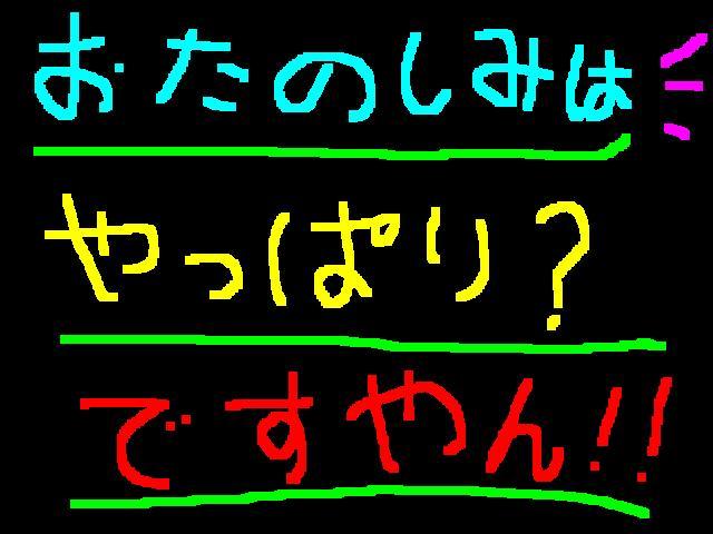 f0056935_10372230.jpg