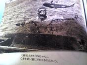 f0062135_18697.jpg