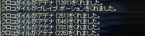 a0010745_12371432.jpg