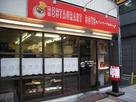 kimcafeはカツカレーが好き OR カツカレー王決定クイズ_c0030645_2137669.jpg