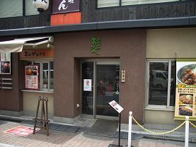 kimcafeはカツカレーが好き OR カツカレー王決定クイズ_c0030645_21513058.jpg