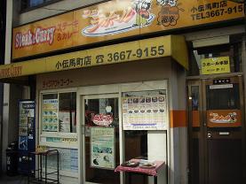 kimcafeはカツカレーが好き OR カツカレー王決定クイズ_c0030645_2153272.jpg