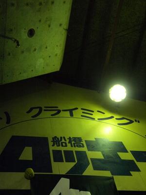 船橋ロッキー B-session_a0016346_10213433.jpg