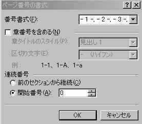 f0070279_012051.jpg