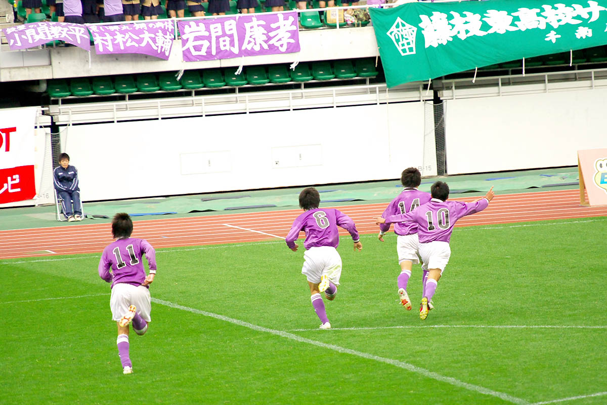 第86回 全国高校サッカー選手権大会 静岡 準決勝_f0007684_12554957.jpg