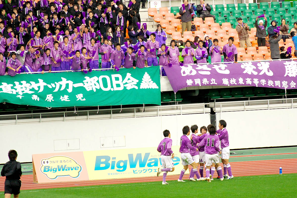 第86回 全国高校サッカー選手権大会 静岡 準決勝_f0007684_125618.jpg
