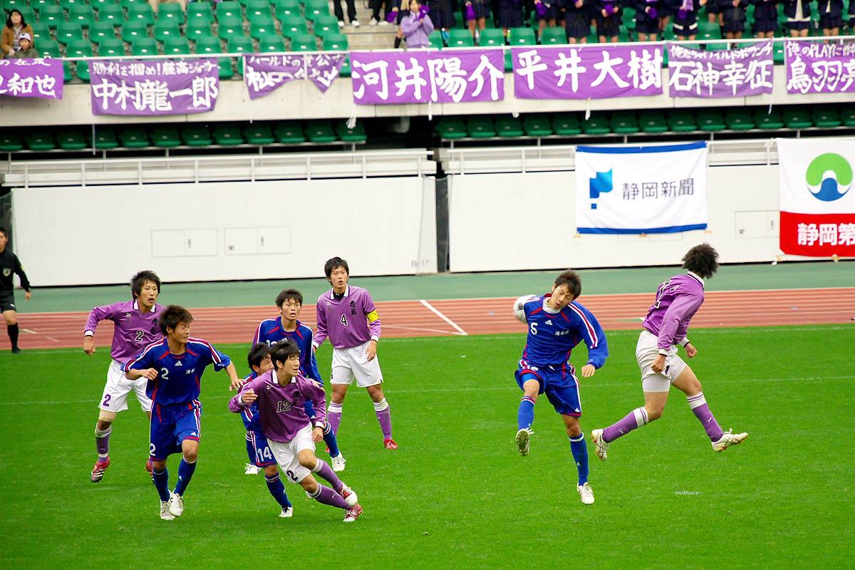 第86回 全国高校サッカー選手権大会 静岡 準決勝_f0007684_1294760.jpg