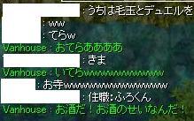 a0052090_18221011.jpg