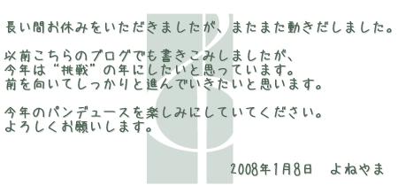 c0055393_1334781.jpg