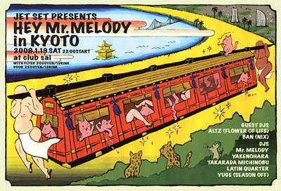 HEY MR.MELODY in KYOTO_c0099018_183544.jpg