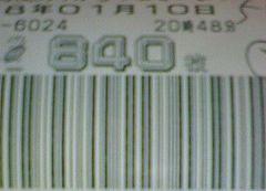 f0065228_2256048.jpg