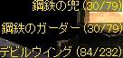 f0044936_1247594.jpg