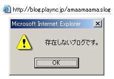 b0075548_18202152.jpg