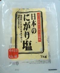 2008味噌仕込み_a0048852_2339394.jpg